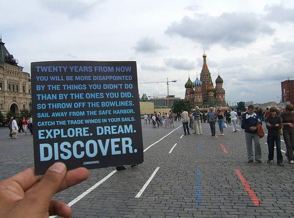 go-explore